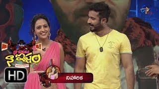 Ravi & Lasya Prank Call To Niharika & Anasuya Bharadwaj - Naa Show Naa   Ishtam - 26th December 2015