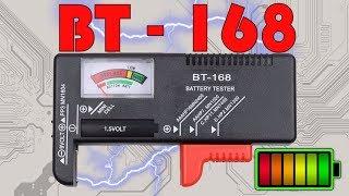 Как узнать ёмкость батарейки \ Обзор мини портативного вольтметра BT - 168