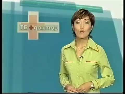 Телевидение Казахстана о результатах применения продукции Тяньши часть 1