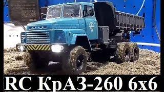 RC КрАЗ 260 самосвал ПОЛНЫЙ ПРИВОД 6х6 Электрификация масштабных моделей Проект: