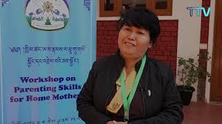 བོད་ཀྱི་བརྙན་འཕྲིན་གྱི་ཉིན་རེའི་གསར་འགྱུར། ༢༠༡༩།༠༤།༠༩ Tibet TV Daily News- Apr 9, 2019