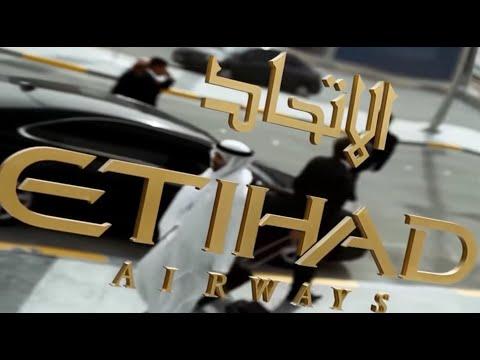 ETIHAD Airways Official boarding music.