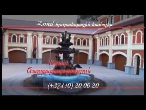 Hotel ROMA Armenia, Yerevan