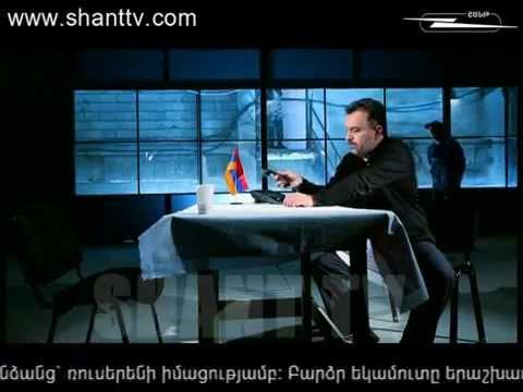 Անծանոթը/Ancanoty – 251