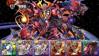 puzzle and dragons alt challenge dungeons lv11