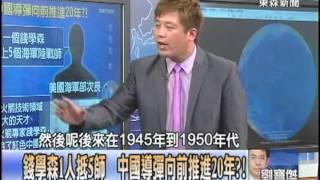 Video 【關鍵時刻2200】錢學森1人抵5師 中國導彈像前推進20年?!20120830 download MP3, 3GP, MP4, WEBM, AVI, FLV November 2018
