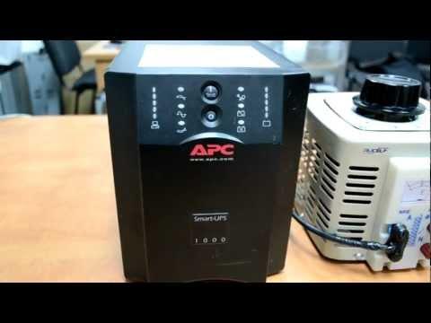 apc smart ups 1000xl battery replacement instructions