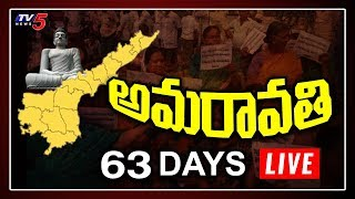 LIVE: Amaravati Farmers Protest LIVE | #APCapital | DAY 63 | TV5 LIVE
