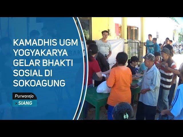 Kamadhis UGM Yogyakarya Gelar Bhakti Sosial di Sokoagung