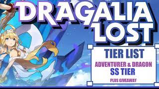 Dragalia Lost Tier List - Adventurer & Dragon - Best SS Tier Rank Plus Giveaway