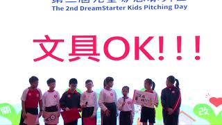 Publication Date: 2018-01-18   Video Title: PitchingZ2 CSW 文具ok