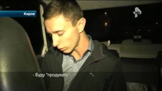 В Кирове инспекторы поймали за рулем пьяного коллегу