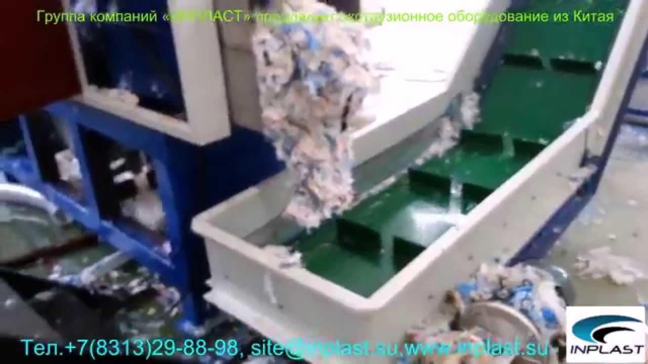 Ооо «проптр» производит и реализует различные виды полимерного сырья. Одним из направлений деятельности нашей компании является выпуск.