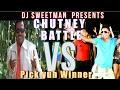 CHUTNEY MIX 2017-Ultimate Chutney Battle (Devanand Gatto vs Omardath Maharaj)DJ SWEETMAN
