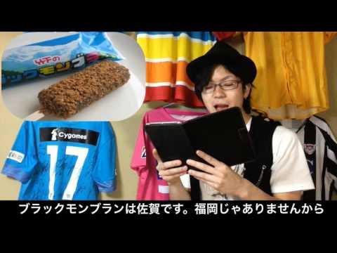 西野カナ / トリセツ(替え歌) 佐賀人トリセツ