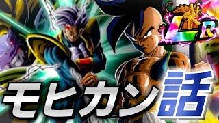 【ドッカンバトル359】新LR3体の話と生放送のことについて【Dragon Ball Z Dokkan Battle】