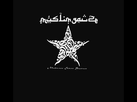 Muslimgauze - Lo-Fi Punjabi Taxi Radio