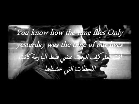 adele someone like you مترجمه للعربي