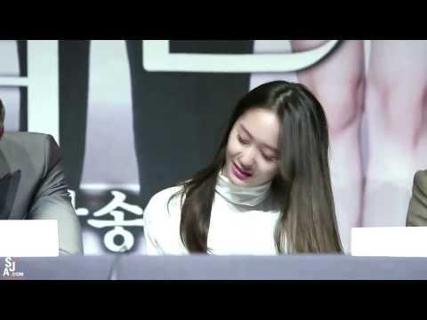 """Krystal Jung """"It Girl"""""""