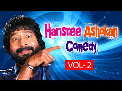 Harisree Ashokan Comedy Scenes Vol 2 | Nonstop Comedy | Malayalam Comedy Scenes | Dileep, Innocent