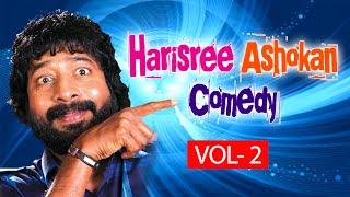 Harisree Ashokan Comedy Scenes Vol 2   Nonstop Comedy   Malayalam Comedy Scenes   Dileep, Innocent