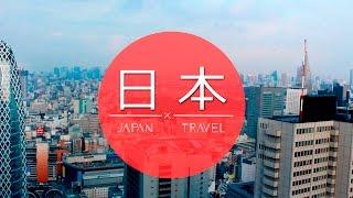 Japan travel (Tokyo & Yokohama) - AOI