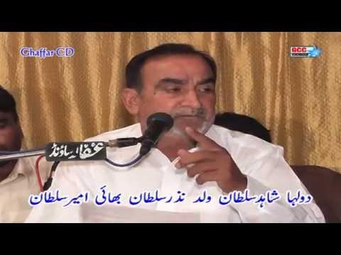 New Mehfil Mushaira   Muhammad Hayat Bhatti   Punjabi Sad Poetry   Nowshera Mehfil (Full HD)