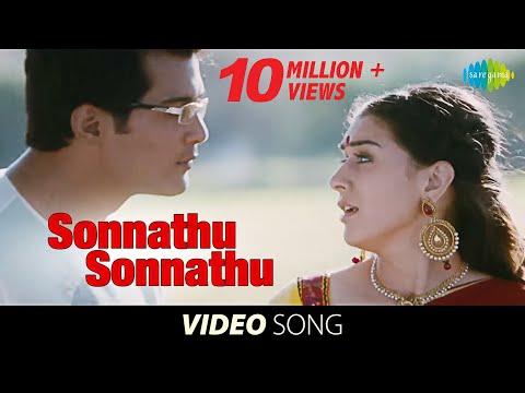 Aranmanai | Sonnathu | Hansika | Tamil...