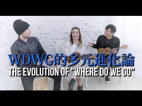 【Lara梁心頤】我們一路走來的WDWG旅程 The 'Where Do We Go' Journey (BTS Video)