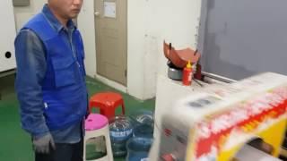 메뉴얼 용접반(티크, 알곤) - hs배관용접학원