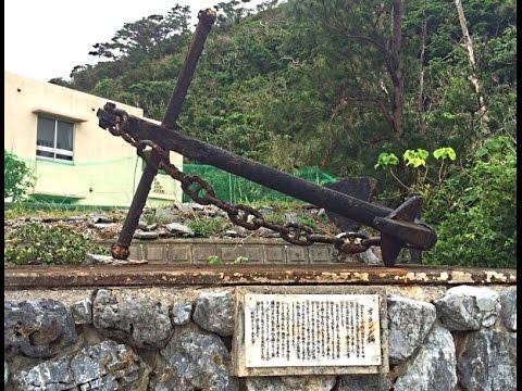 British Shipwrecks: Underwater Archaeology in Okinawa
