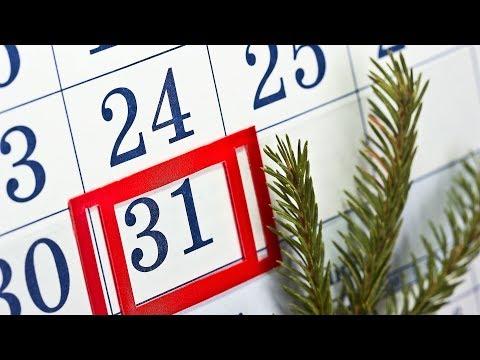 31 декабря югорчане пойдут на работу