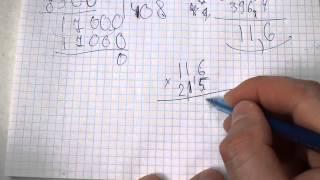 Скачать Задача 274 Математика 6 класс Виленкин