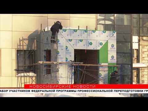 Центр волейбола в Новосибирске прошёл госэкспертизу
