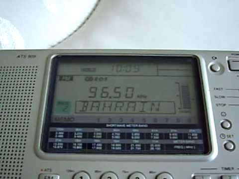 96.5 Radio Bahrain tropo FMDX