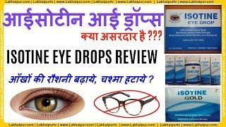 Isotine Eye Drop Benefits and Use