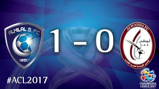 Al Hilal vs Al Wahda (AFC Champions League 2017 : Group Stage - MD4) 2017 Video