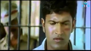 Vamshi  Movie