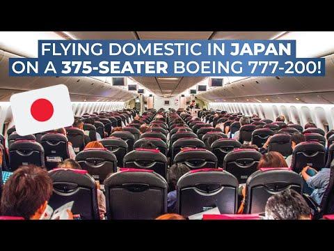 TRIPREPORT | Japan Airlines (ECONOMY) | Osaka Itami - Tokyo Haneda | Boeing 777-200