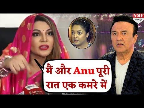 Rakhi ने Tanushree के चलते Anu Malik को भी लपेटा , दे डाला इतना बड़ा बयान