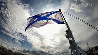 Президент подписал указ, который вводит в действие новое положение о военно-морском флаге России.