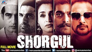Shorgul | Full Hindi Movie | Jimmy Shergil | Ashutosh Rana | Suha Gezen | Hindi Movies