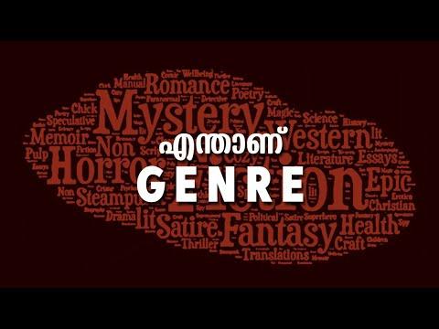 Film Genre Explained
