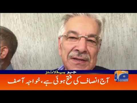 Geo Headlines - 08 PM - 19 September 2018