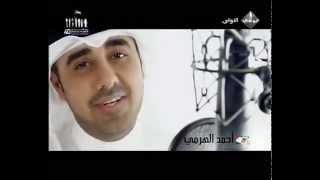 BEST UAE SONG EVER! DUBAI- اوبريت فنون الامارات الولاء و الانتماء
