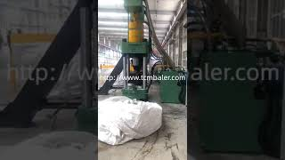 Aluminium Briquetting Machine