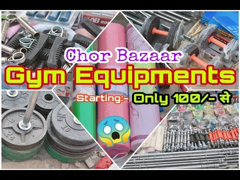 Chore Bazaar Mein Lagi H Gym Equipment Ki Sale Sale Sale 100 Se Chalu H Gym Equipment Ka Rate Part 2