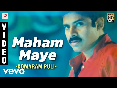 Komaram Puli - Maham Maye Video | A.R. Rahman | Pawan Kalyan