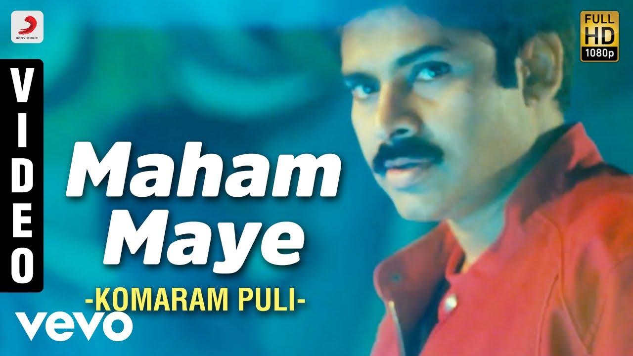 Download Komaram Puli - Maham Maye Video   A.R. Rahman   Pawan Kalyan