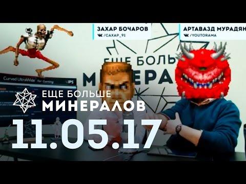 купить кино в москве 2016